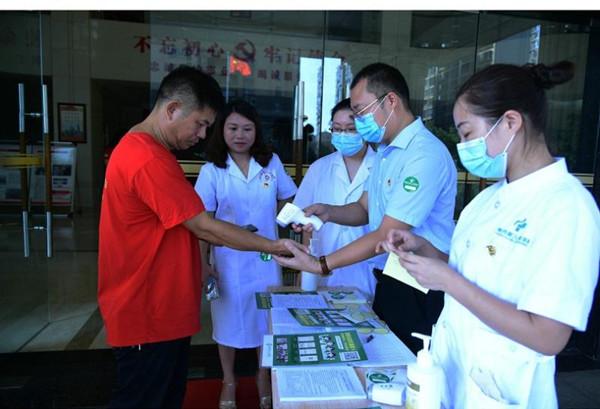 """郴州市第二人民医院开展""""防疫有我,爱卫同行""""传染病知识讲座"""