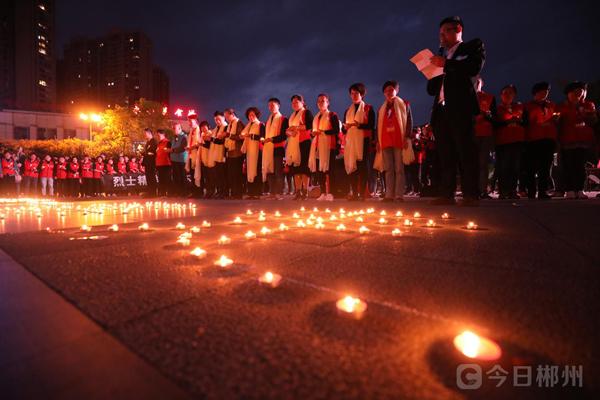 郴州数百名志愿者自发追思凉山州救火英雄