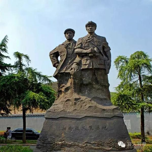 郴州宜章湘南起義紅色旅游區獲評國家3a級旅游景區