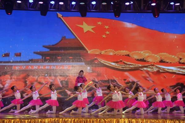 童心向党·共筑中国梦
