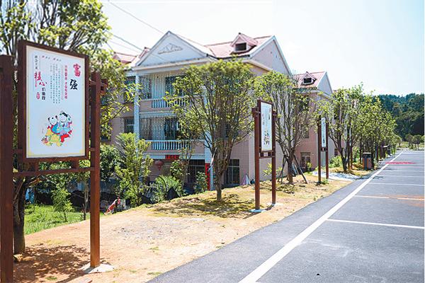 郴州三合村打造乡村文明旅游示范村 展现新农村风貌