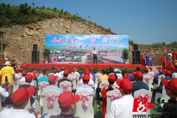 郴州麦首届展示美食美食文化旅游节举办市镇广州车陂风土图片