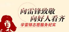 微信图片_20180416185246_副本.png